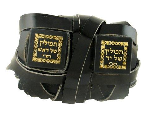 Kosher Tefillin Gassot Mehudar Level 3 for Right Handed - Sefaradi/Temani, From Israel, With Free Bag