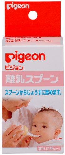 Pigeon Baby Weaning Bottle With Spoon Buy Online In Uae