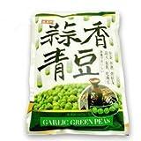 Shengxiangzhen Garlic Green Peas 8.46oz (Pack of 2)
