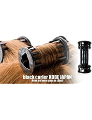 Hair Rollers / Black Curler Kobe Japan / 8 Rollers in One Package / You Can Roll! Rollers Stop on Your Head! Rollers Are Light! Just One Size. / How to Roll,You Tube URL https://www.youtube.com/watch?v=9hkeNPHd3qE://www.youtube.com/watch?v=fQAM1U_ARfc