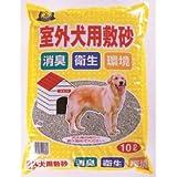 室外犬用敷砂 10L×2袋