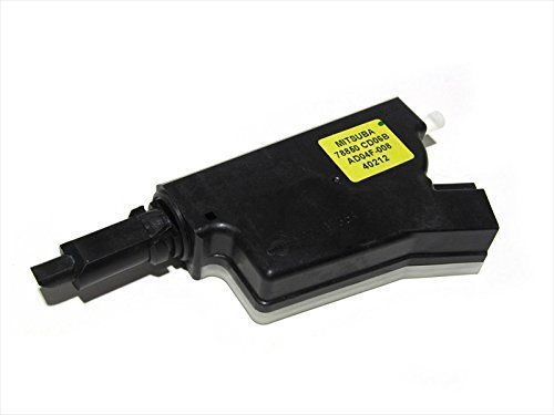 Actuator Lid - 2003-2008 Nissan 350Z Fuel Door Lid Lock Latch Actuator OEM NEW