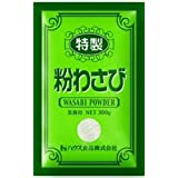 House for special powder wasabi 300g business