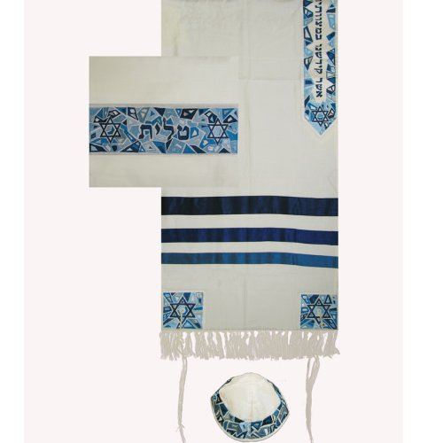Yair Emanuel Blue Stripes Star of David Design Embroidered Raw Silk Tallit Set with Kippah 16'' W X 70'' L by Yair Emanuel