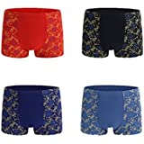 Jasinwins Comfortable Men Boxers Bamboo Fiber Underwear 4Pcs/Lot Soft Homme Printed Modal Shorts for