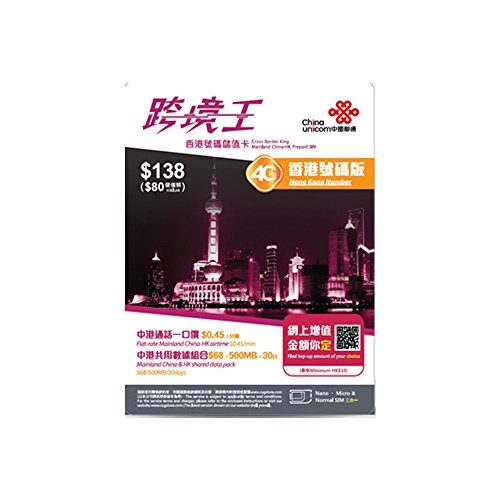 china-unicom-4g-cross-border-king-dual-hong-kong-telephone-prepaid-sim-cardmailand-chinahong-kongtai