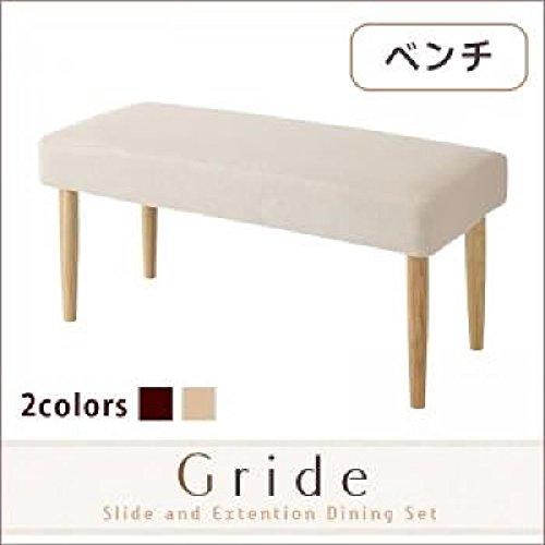 スライド 伸縮 テーブルダイニング (Gride) ベンチ 素材カラー:ナチュラル×チェアカバー:ブラウン B014R2IHCE