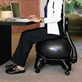 Gaiam Balance Ball Chair - Helps improve balance and fitness, Patented design promotes correct posture, BalanceBall removes easily for quick workspace exercises, Easy glide lockable castor wheels, Helps to strengthen core muscles