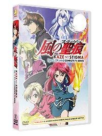 Kaze no Stigma: Complete Box Set (DVD)
