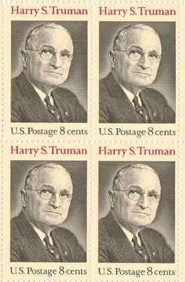 Harry S. Truman Set of 4 x 8 Cent US Postage Stamps NEW Scot 1499
