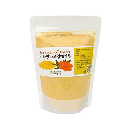 Sea Buckthorn Fruit Powder Natural 100% Detox Super Foods Vitamin C Weight Loss 200g