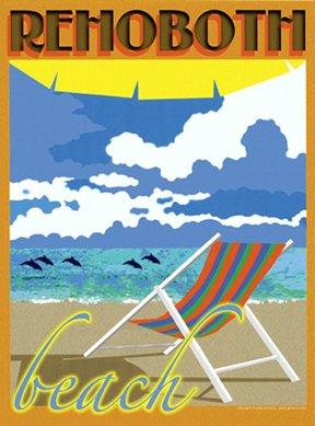 Amazon com: Rehoboth Beach Chair-Art Deco Style Vintage