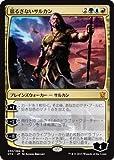 マジック:ザ・ギャザリング(MTG) 揺るぎないサルカン/Sarkhan Unbroken(神話レア) / タルキール龍紀伝(日本語版)シングルカード DTK-230-SR