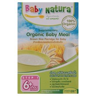 Baby Natura : Organic Baby Meal Brown Rice Porridge for Baby 120g (6 Packs)