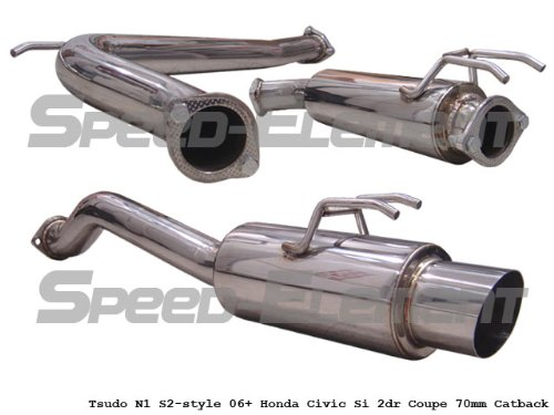S2 Coupe (Tsudo 06-10 Civic Si Coupe 70mm S2 JDM catback exhaust)