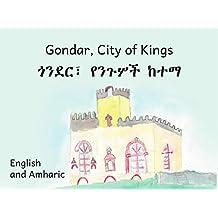 Gondar, City of Kings: English and Amharic