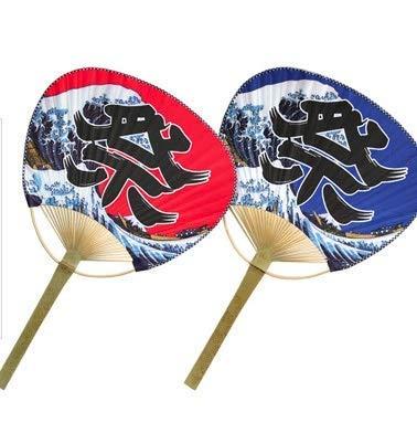uchiwa fan - 5