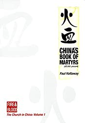 China's Book of Martyrs: The Church in China: AD 845 to present (Fire & Blood 1)