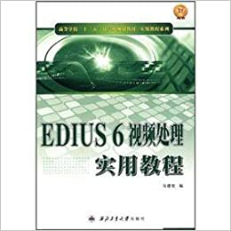 Edius video processing and practical tutorial ma jian dang flip to back flip to front ccuart