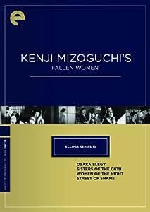 Kenji Mizoguchi: Fallen Women: Eclipse Series 13 (The Criterion Collection)