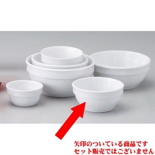 Souffle Plate utw680-46-524 [3.3 x 1.6 inch] Japanece ceramic Strengthening white 8cm stack ball tableware