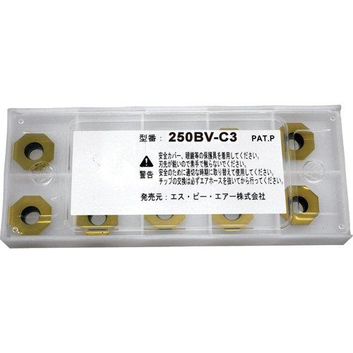 SP(エスピーエアー) 3C 8面チップ 250BVC3  B01N16UGN7