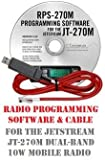 JetStream JT-270M (JT270M) Mobile Dual-Band Two-Way Radio Programming Software & Cable Kit