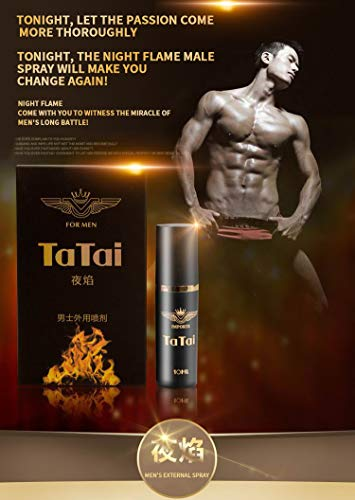 Bowl Fruit Enchantment (Powerful Male Sex Delay Spray Long Time Sex Spray for Man Penis Lasting 60 Minutes Anti Prevent Premature Delay Ejaculation)