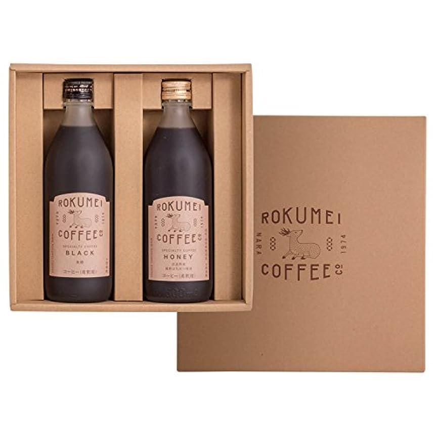 運河提唱する観光ROKUMEI COFFEE CO. ( ロクメイコーヒー ) コーヒーギフト [ カフェベース 2本 / ブラック & ハニー 各1本 ] 誕生日シール