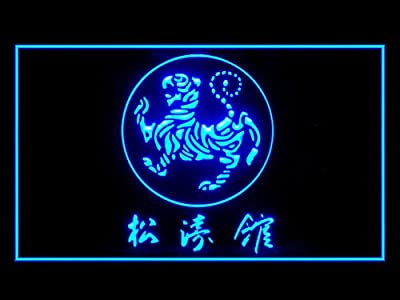 Shotokan Karate Tiger Kumite Bar Led Light Sign