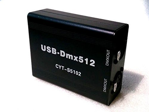 512-Channel USB-DMX512 (S5102 ) Light Controller,Led Controller For LED DMX-Stage Freestyler 3D by cjc