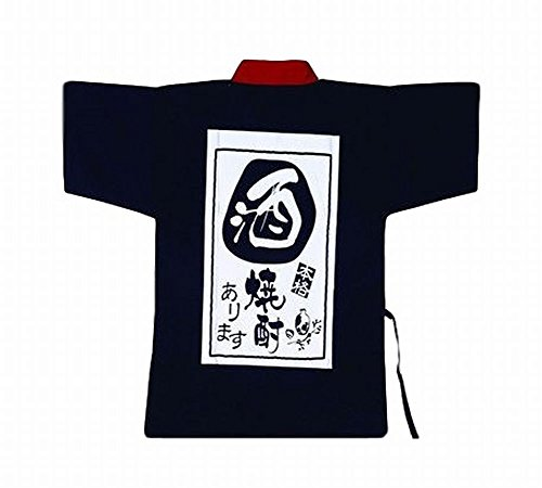 POJ Japanese Sushi Chef Coat Uniforms Sake Pattern [ M / L / XL size Navy blue / Red for unisex ] (XL, Navy blue)