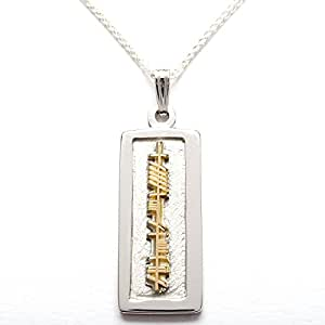 "Irish Ogham Mo Anam Cara (My Soulmate) 18k Gold & Sterling Silver Pendant with 17"" Chain by Boru"