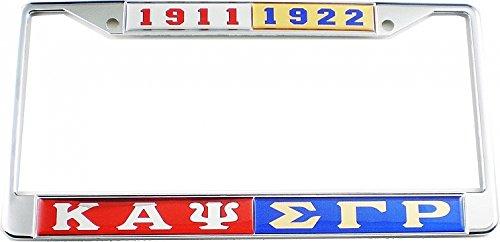 Cultural Exchange Kappa Alpha Psi + Sigma Gamma Rho Split License Plate Frame [Red/Blue - Car/Truck]
