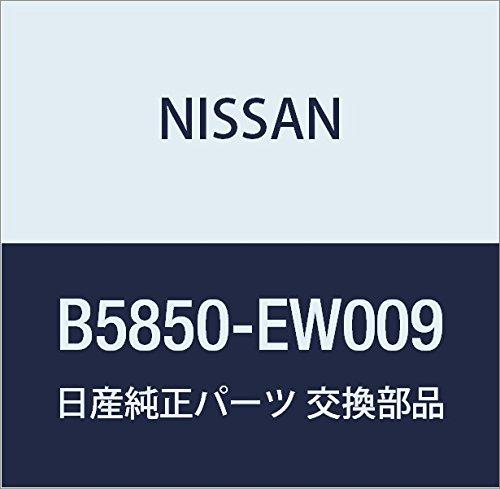 NISSAN (日産) 純正部品 パーキングサポートシステム コントロール アッシー エルグランド マーチ 品番B5850-1HH08 B00LF63W8K エルグランド マーチ|B5850-1HH08  エルグランド マーチ