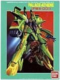 1/144 Z Zeta Gundam Parasuatene (Mobile Suit Z Gundam) (Mobile Suit Z Gundam)