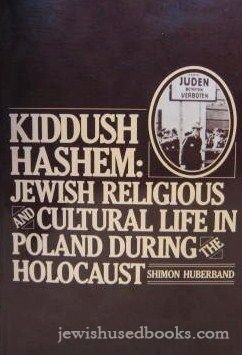 Kiddush Hashem: Jewish Religious and Cultural Life in Poland During the Holocaust (Heritage of Modern European Jewry)