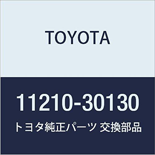 TOYOTA (トヨタ) 純正部品 シリンダヘッド カバーSUB-ASSY パブリカ 品番11201-24011 B01M05BOS4 パブリカ|11201-24011  パブリカ