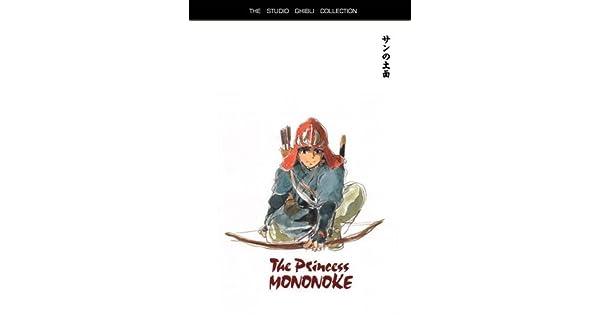 Amazon.com: Princesa Mononoke Póster de película D 11 x 17 ...