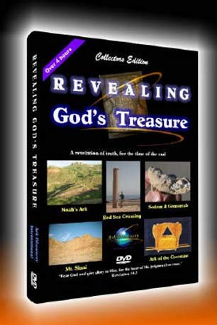Revealing Gods Treasure, Collectors Edition, Featuring the ...