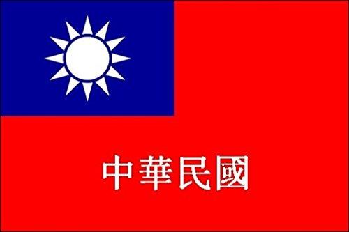 FLAG FRIDGE MAGNET - TAIWAN Jumbo 9cm x 6cm (3½ x 2½ inches)