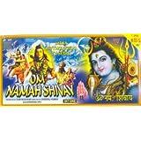 Om Namah Shivay Set-1