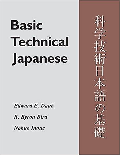 Amazon basic technical japanese technical japanese series amazon basic technical japanese technical japanese series 9780299127343 edward e daub r byron bird nobuo inoue books fandeluxe Gallery