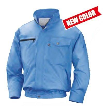 NSP 空調服 オリジナルセット NA-201 ライトブルー 4Lサイズ (立ち襟・綿100%/薄手 (肩・袖 補強なし))