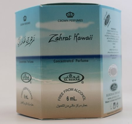 Zahrat Hawaii Perfume Al rehab Perfumes product image