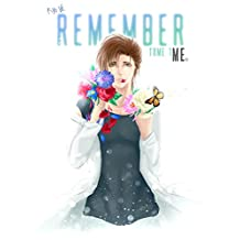 Remember Me - Tome 1 (French Edition)