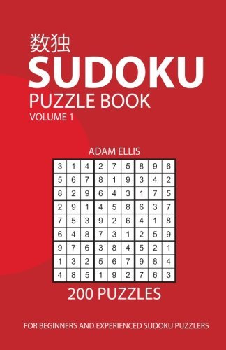 Sudoku Puzzle Book 200 Puzzles product image