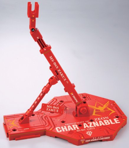 Bandai Hobby Action Base 1 Display Stand (1/100 Scale), Char Aznable Colors