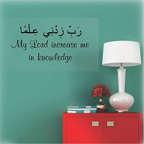 Decal Mural Letter Wall Sticker Islamic Quran Arabic Calligraphy My Lord Increase Me in Knowledge for Muslim Living Room ()