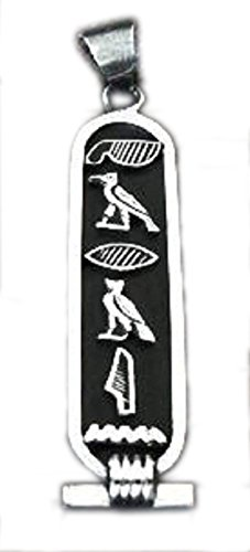 g Silver Cartouche Hieroglyphic Writing (Plain up to 8 letters) (Egyptian Hieroglyphics Cartouche)